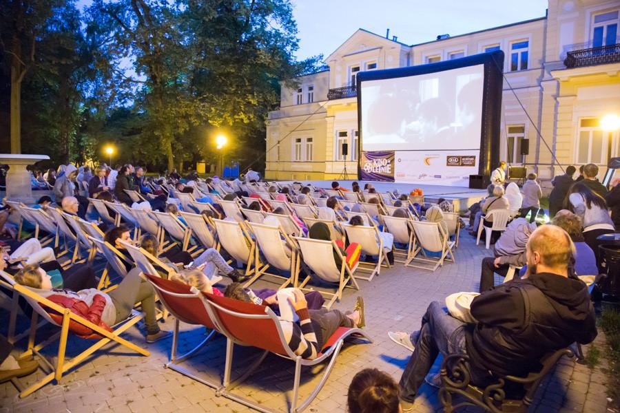 Pruszkowskie Kino Letnie